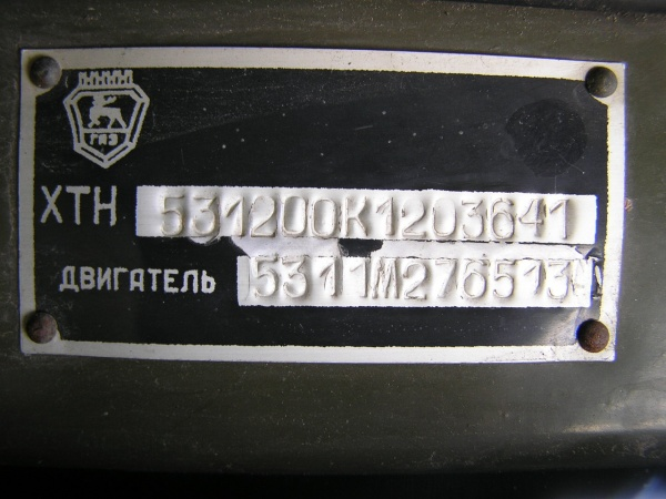 24.08.2006