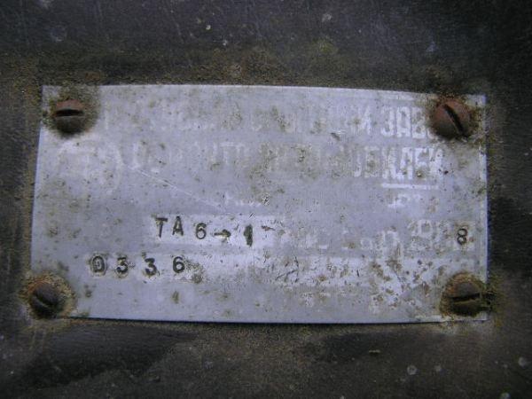 26.03.2006